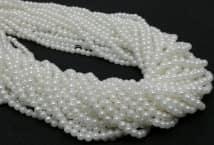 Perla Cultivada 3mm en tira x90 cm. Precio por 12 tiras - Mercería - Perlas