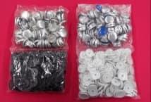 Hormillas P/Botones N°24 por 144 Unidades - Mercería - Hormillas